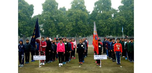 2ND INTER-SCHOOL ATHLETIC MEET